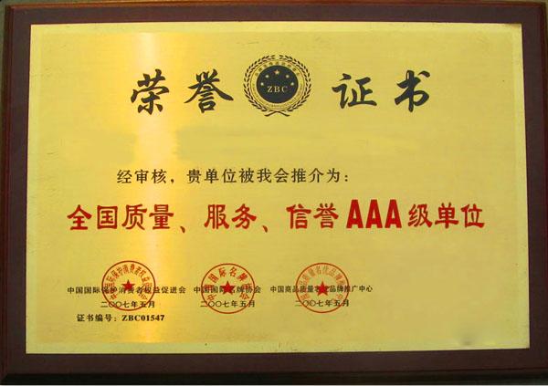 专业自主研发酿酒设备惠州金麦源