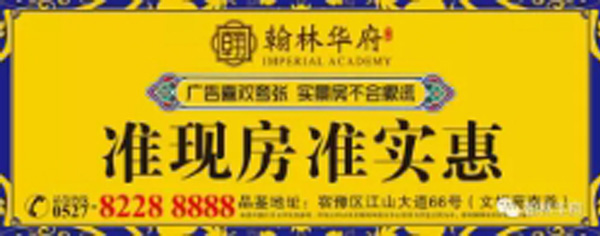 中亚翰林华府——给你一个温暖的家