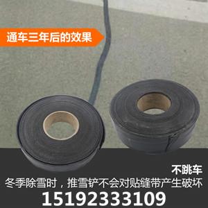 浙江台州压缝条贴缝带沥青路面裂缝的克星