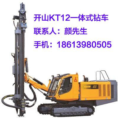 开山KT12型露天潜孔钻车带除尘