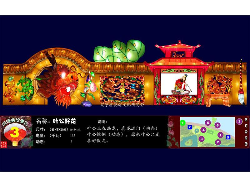 超值的彩灯辽宁民俗学会花灯文化公会供应——湖南彩灯制作