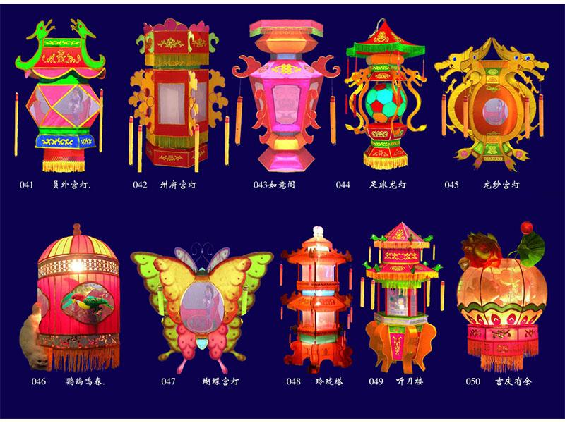 想买实惠的灯笼就来辽宁民俗学会花灯文化公会——绥化灯笼厂家