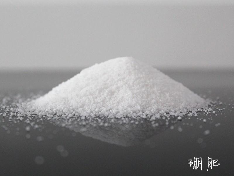 【热】山东厂家生产硼砂%农用十水硼砂&高纯度硼肥