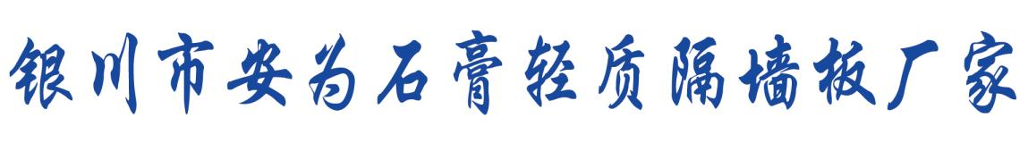 安徽省賽福電子有限公司
