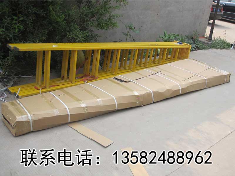 河北京通玻璃钢梯子厂家批发