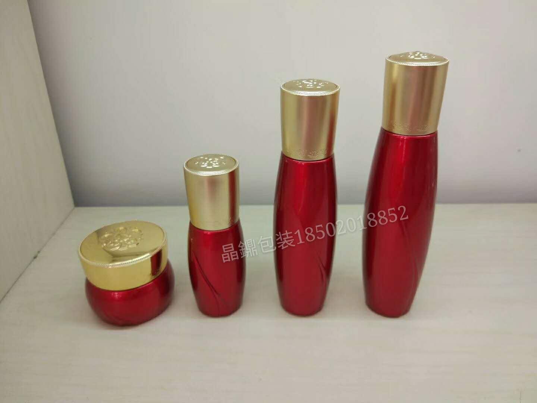 化妆品瓶子包装厂,装化妆品的瓶子,化妆品玻璃瓶,定做化妆品瓶