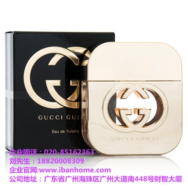 广东高档正品香水代理/正品香水代理