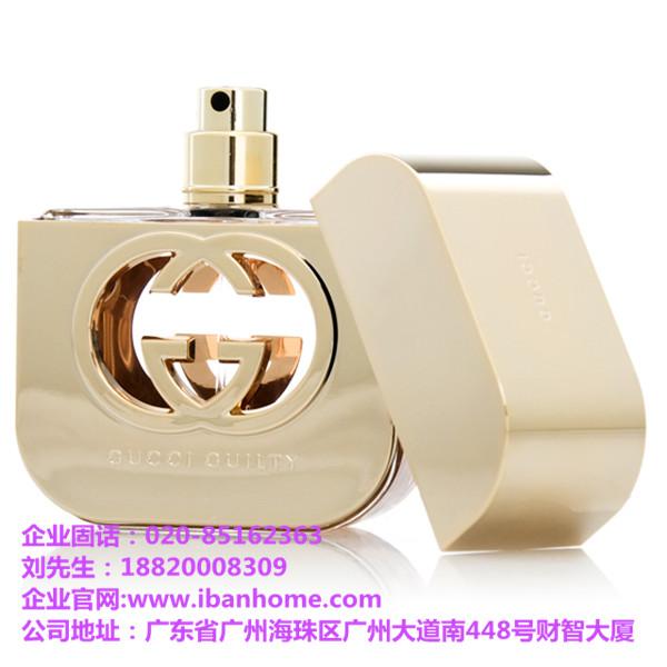 迪奥正品香水经销商-广东香水供应商推荐