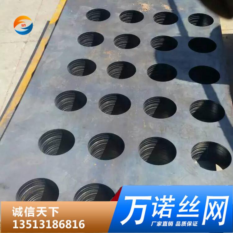 廠家***235鋼板沖孔網  熱板黑板厚板高沖孔率沖孔板