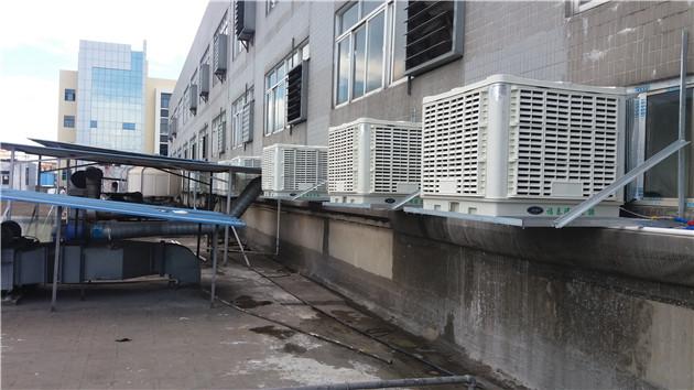 模具車間降溫什么辦法好?環保空調工業冷風扇性價比高