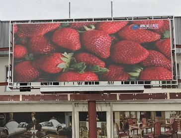 供应销量好的鑫彩晨户外LED显示屏,独特的LED显示屏