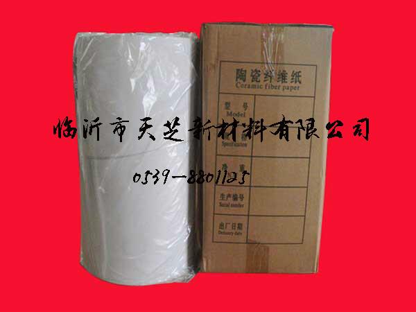 【荐】质量好的硅酸铝耐火纤维纸_厂家直销-河北陶瓷纤维毯价格