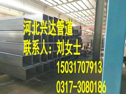 沧州销售小口径方管 优质薄壁方管 光亮方管 现货黑退方矩管