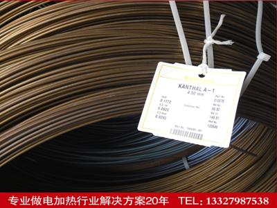 进口康泰尔 A-1原装4.5mm电热丝
