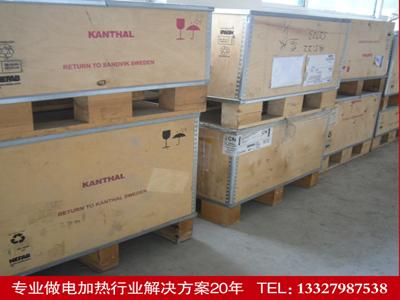 进口铁铬铝A-1原厂包装