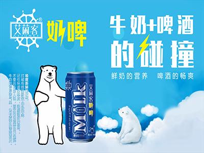 郑州价位合理的奶啤哪里买 许昌奶啤招商