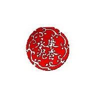 潮州市泥香陶瓷新材料有限公司