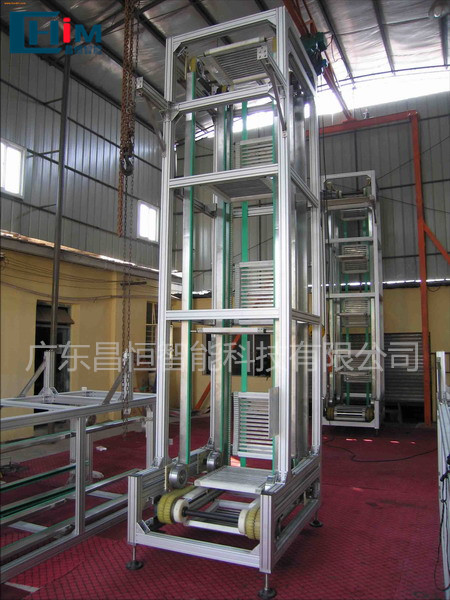 佛山连续式升降机-质量好的连续式升降机供应