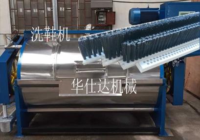 泰州市华仕达机械制造专业供应工业清洗机_加盟工业洗鞋机