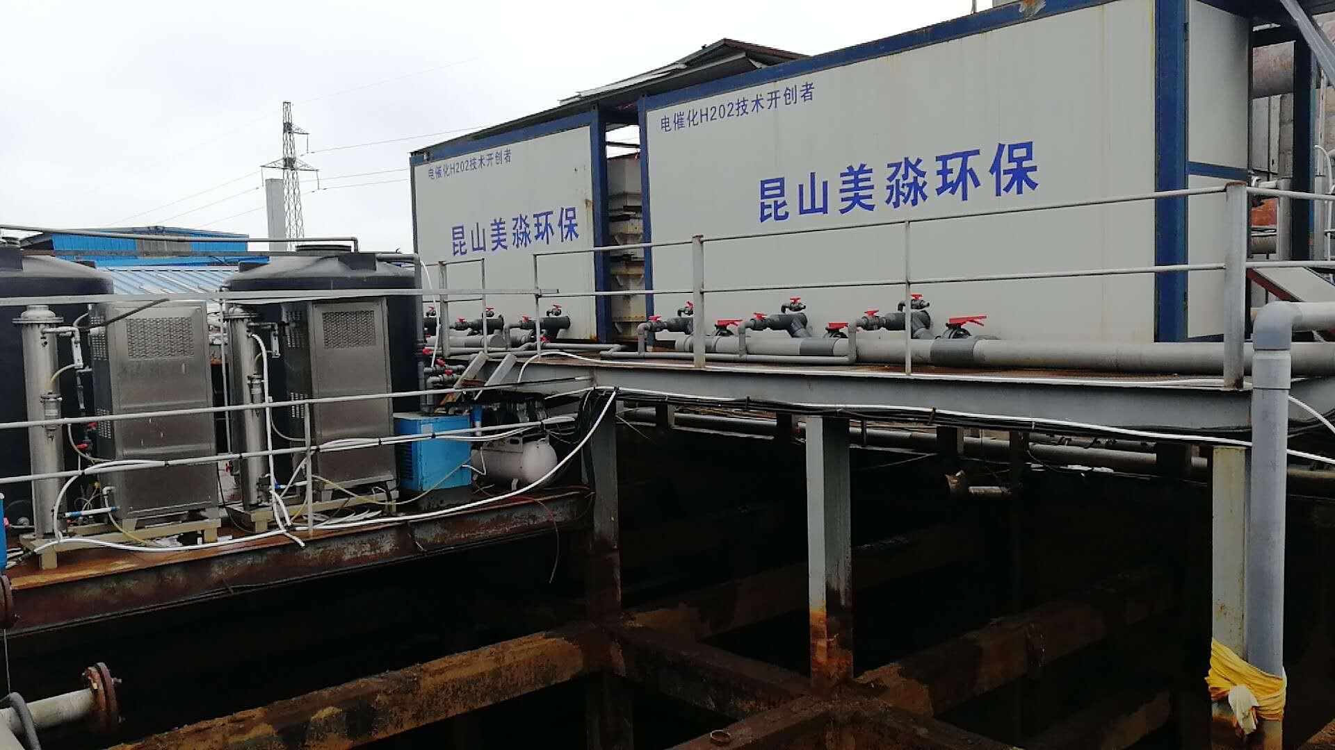 如何选择化工污水处理设备_找放心的污水处理就到昆山美淼环保