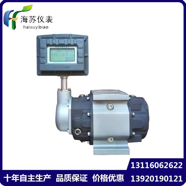 天然气腰轮流量计厂家直销-海苏仪表提供高品质的罗茨流量计