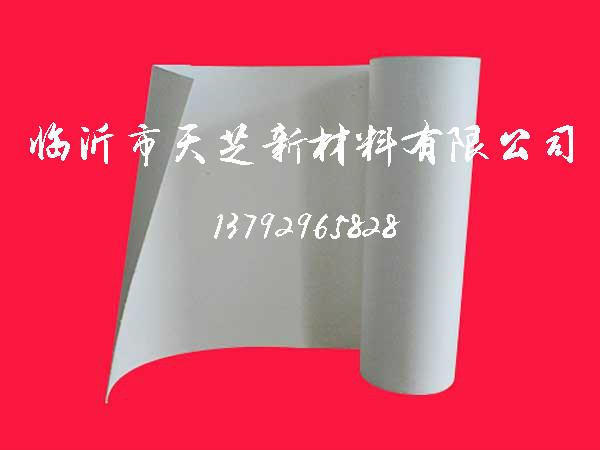 在哪能买到有品质的硅酸铝耐火纤维纸-山东寿毯厂家批发