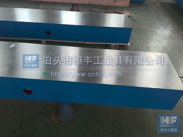 厂家供应铸铁条形平台-泊头市恒丰工量具供应质量好的铸铁条形平台