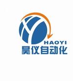 广州昊仪自动化仪表有限公司