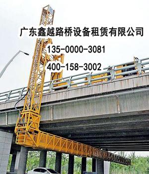 高空作业车出租排行,信誉好的桥检车出租广州哪里有
