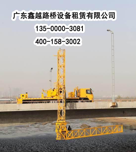 高空作业车出租如何 广州称心的桥检车出租