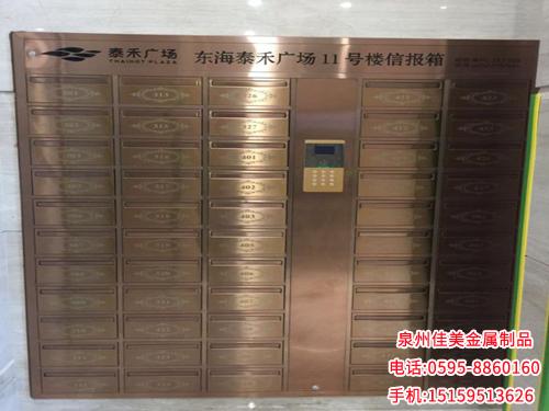 不銹鋼信報箱批發_福建新品不銹鋼信報箱供應