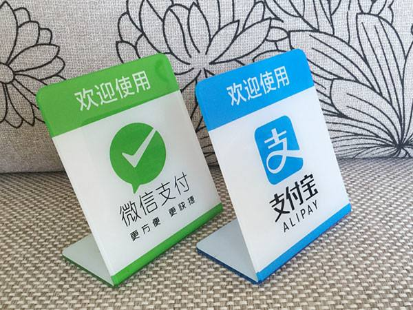 具有权威的移动支付技术提供者公司——江苏中理网络科技