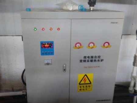 电采暖批发|辽宁耐用的电采暖