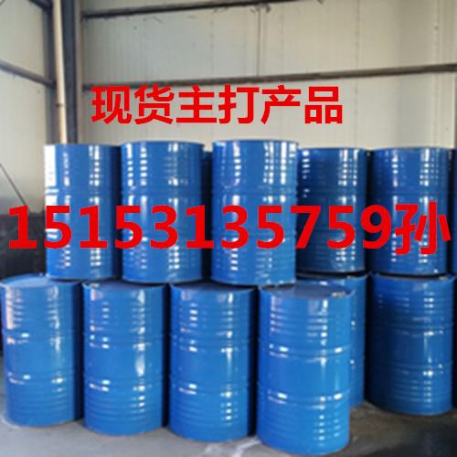 优势现货出锦化异丙醇 罐车桶装均可发货15153135759