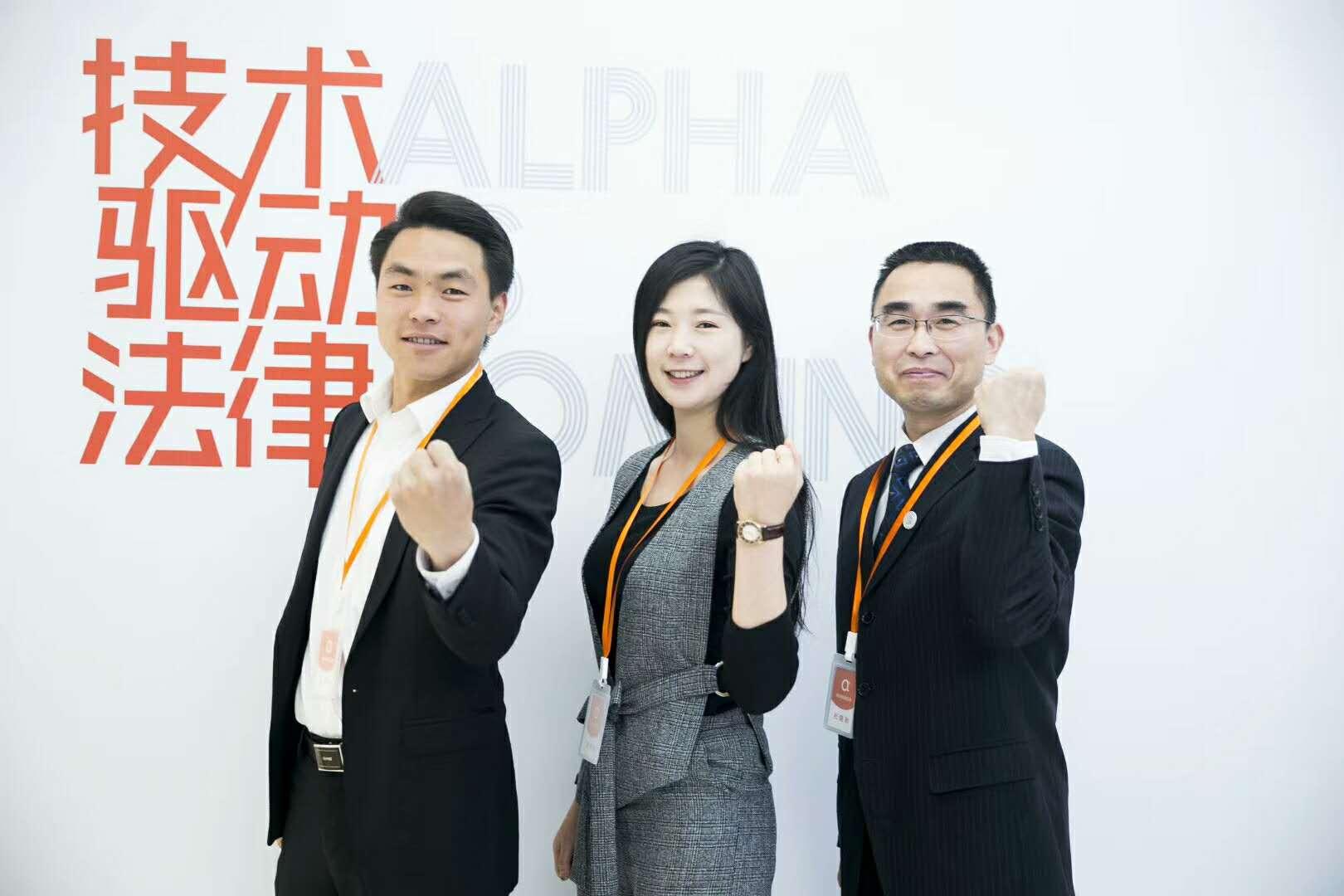 可靠的昆明律师服务就在云南上首_昆明律师