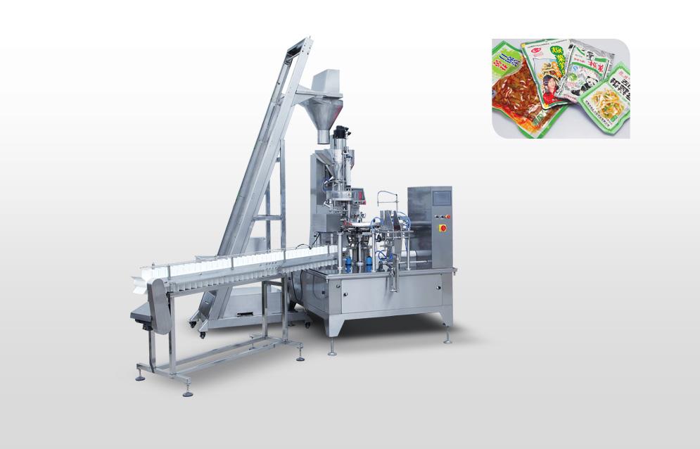 科迪机械供应酱腌菜专用包装机组——浙江酱腌菜包装机