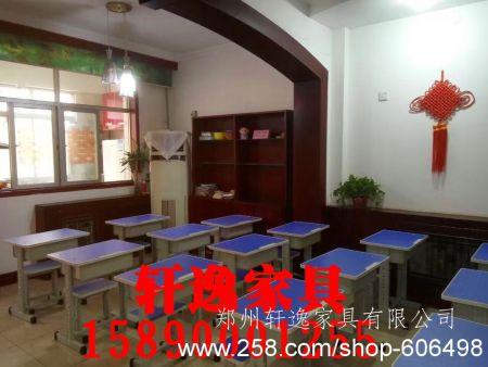 郑州课桌椅哪家好  15890001255轩逸家具