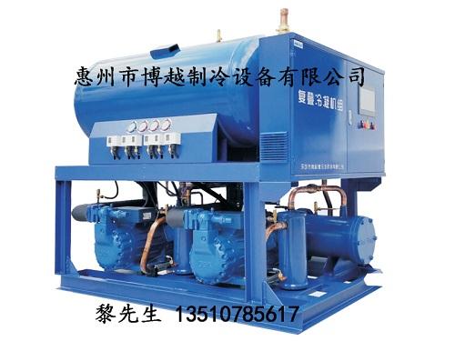 惠州冷库机组_制冷设备_冷凝机组_冷水机组_冷凝器厂家