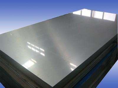 优质镀铝板