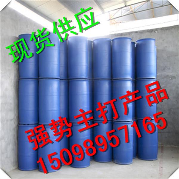 山东丙烯酸羟乙酯厂家直销,济南长期现货,200kg/桶