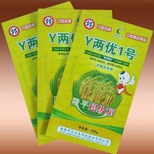 广西复合种子袋|南宁物美价廉的编织袋供应