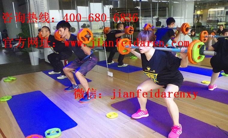 减肥训练营深圳