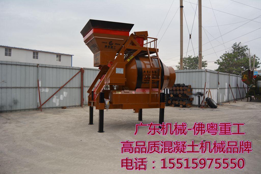 实用的500/750混凝土搅拌机在哪买  500摩擦搅拌机价位