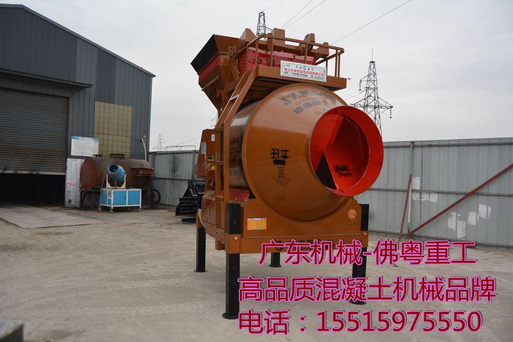 销量领先的500/750混凝土搅拌机长期供应 实用的500摩擦搅拌机