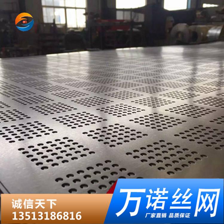 厂家直销冲孔筛片 过滤装饰防护冲孔网 大孔铁板冲孔网