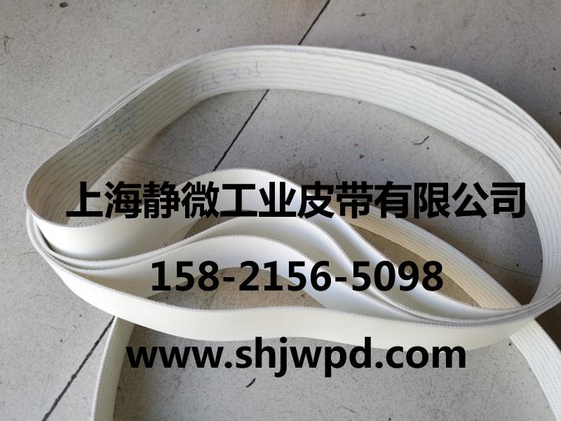 无毒抗菌白色PU输送带厂家食品级运输带