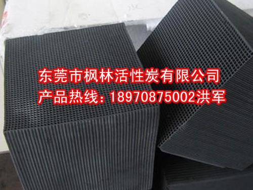 【活性炭】蜂窝活性炭-专业的净气蜂窝活性炭生产厂家-厂家直销