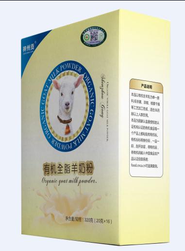 羊奶粉品牌推荐,羊奶粉哪家好