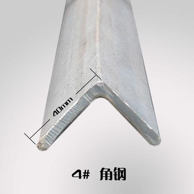无锡角钢铁多少钱_路朗钢铁提供无锡地区有品质的无锡角钢