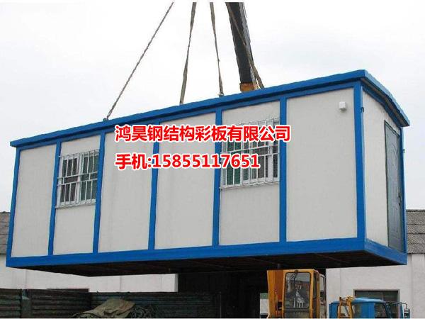 合肥集装箱价格 买好的集装箱活动房当然是到安徽鸿昊钢结构了